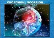 детский гороскоп. прогноз на неделю