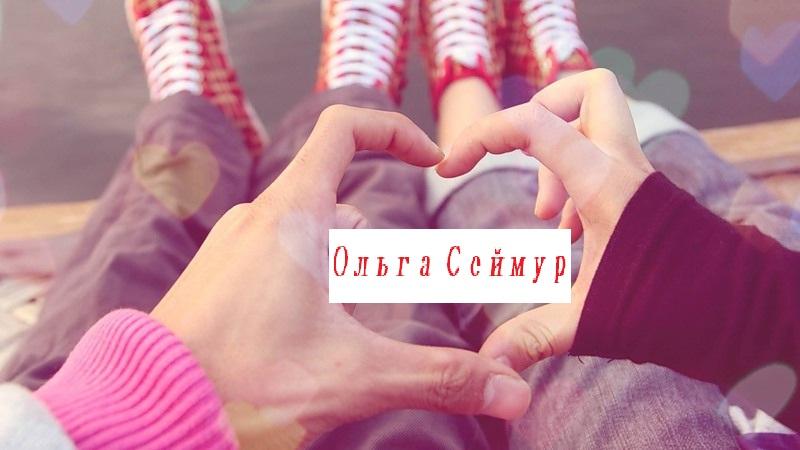 Ольга Сеймур, рецепты красоты, домашние маски для рук, уход за кожей рук, уход за кожей лица