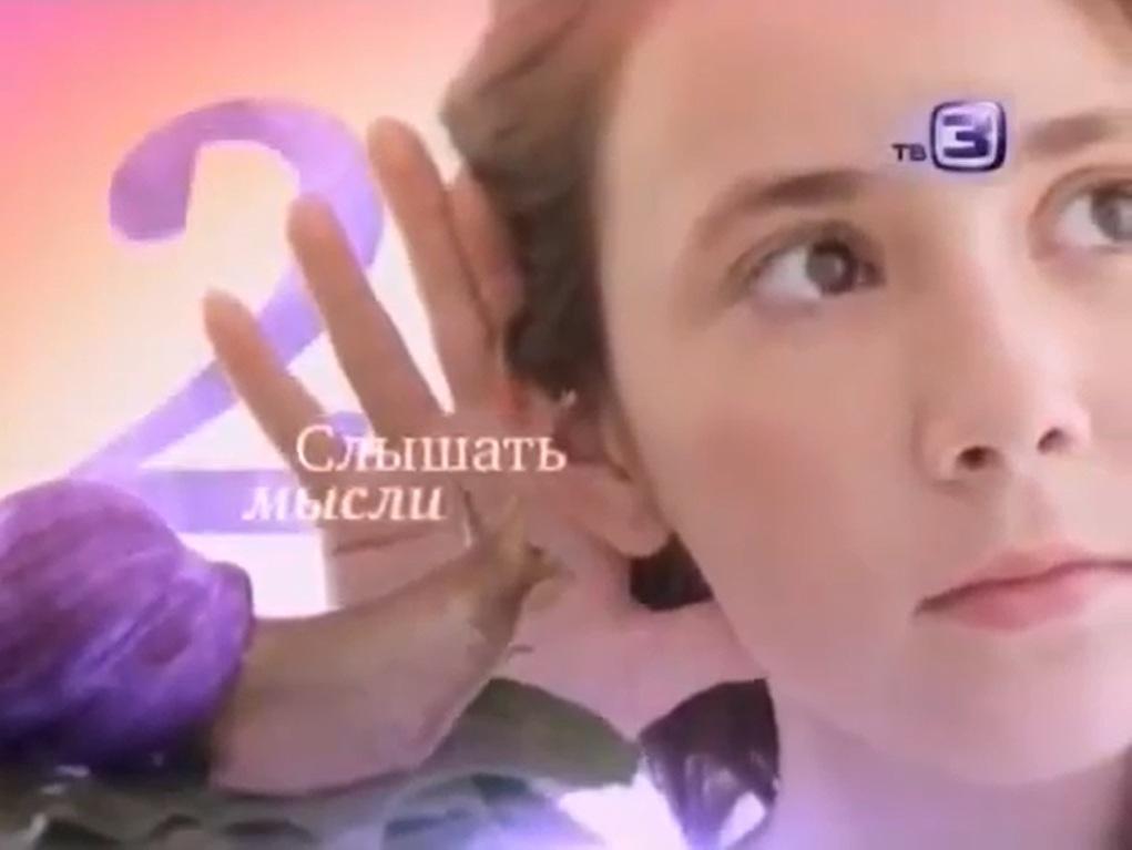 У моего ребенка 6 чувство, приятного просмотра, Галина Багирова, смотреть онлайн У моего ребенка 6 чувство, 2 серия 1 сезон