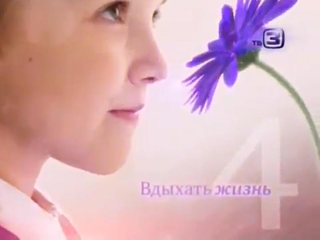 У моего ребенка 6 чувство, приятного просмотра, Галина Багирова, смотреть онлайн У моего ребенка 6 чувство, 1 сезон 4 серия, ясновидение