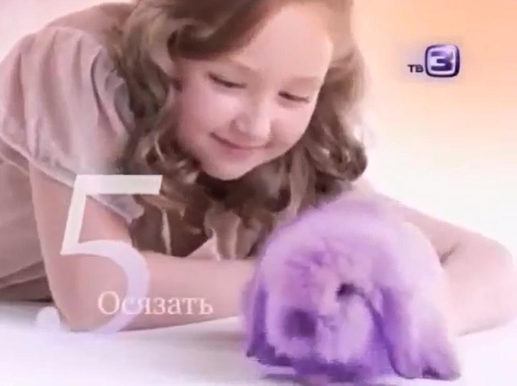 сезон 1, 5 серия, у моего ребенка 6 чувство. Галина Багирова, смотреть онлайн У моего ребенка 6 чувство