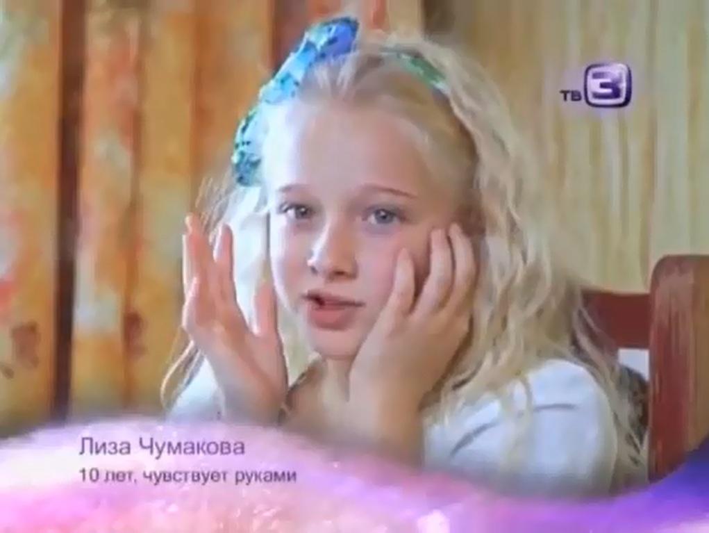 У моего ребенка 6 чувство, ТВ 3, приятного просмотра, галина Багирова, смотреть онлайн Умоего ребенка 6 чувство, 1 сезон 1 серия