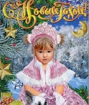 внученька, девчушка, костюм Красной Шапочки, новогодние костюмы своими руками, малышке, костюм Снегурки своими руками