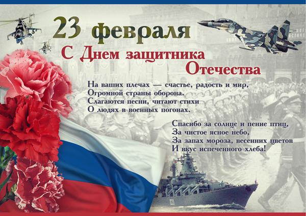 праздник всех мужчин, День защитника отечества, Татьяна Сотникова, праздник, мужчины, настоящие мужчины,Татьяна